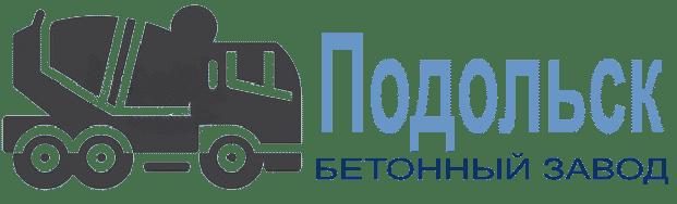 Бетон в Подольске с доставкой